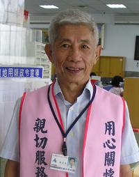 陳周城先生榮獲97年內政部績優地政志工