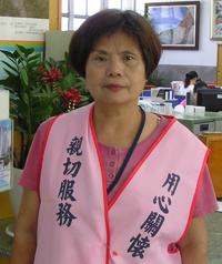 柳素華女士榮獲99年內政部績優地政志工